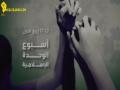 Nasheed By Hassan Harb (HD) | واعتصموا - المنشد حسن حرب - Arabic
