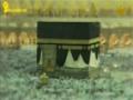 Elahi - Ahmad Hamadani (HD) | إلهي - المنشد أحمد همداني - Arabic