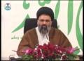 وحدتِ اسلامی کی بُنیاد Wahdat-e-Islami Ki Bunyad - Rukawatein Aur Sifaat - Syed Jawad Naqvi - Urdu
