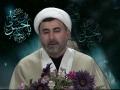 [03] State and Religion in Islam & Wilayatul Faqih - Sh. Mansour Leghaei - English