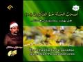 تلاوت قرآن Beautiful Qoran Recitation - Arabic sub Farsi sub English