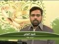 [04] Successful Married Life - کا میاب ازدواجی زندگی Ali Azeem Shirazi - Urdu
