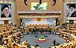 برگزاری جشن های هفته وحدت Unity Week in Iran - Farsi