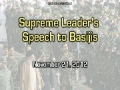 [ENGLISH] Sayyed Khamenei: Speech to Baseej - 21 November 2012