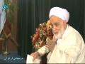 درسهایی از قرآن: عصمت چشم و زبان و قلب پیامبر - Farsi