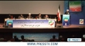 [27 Jan 2013] Iran gearing up for presidential election - English