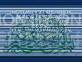 La Ilaha Illa Allah - Khudi Ka Sirr e Nehan-Kalame Iqbal-Urd