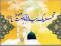 [Audio Naat] Tehreek-e-Bedari Ummat-e-Mustafa (saww) - URDU