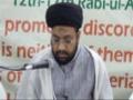 [Day 03] - HAFTA-E-WAHDAT - Seerat-e-Rasool (saws) - Moulana Syed Taqi Raza Abedi - Urdu