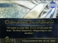 Quran Juz 29 [Al Mulk: 1 - Al Mursalat: 50] - Arabic Sub English