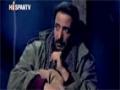 [01] Condenado a muerte - Sentenced to Death - Serie Iraní - Spanish
