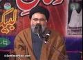 [03] استحماری نظام Istehmari Nizam say Nijat ka Rasta(PindiBattian) - Ustad Syed Jawad Naqavi - Urdu
