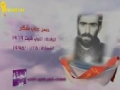 Martyrs of January (HD)   شهداء شهر كانون الثاني جزء 8 - Arabic