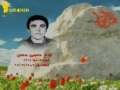 Martyr Nouh Hussein Hasan (HD) | من وصية الشهيد نوح حسين حسن - Arabic