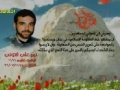 Martyr Nemer Ali Ftouni (HD)   من وصية الشهيد نمر علي فتوني - Arabic