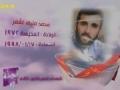 Martyrs of January (HD)   شهداء شهر كانون الثاني جزء 7 - Arabic