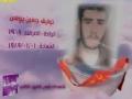 Martyrs of January (HD)   شهداء شهر كانون الثاني جزء 9 - Arabic