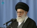 سخنرانی رهبری Rahber Ayatollah Khamenei speech - 10 Behmen 1391 - Farsi