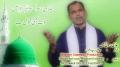[4][Ali Deep Rizvi Naat 2013] غلامی رسول میں Ghualami-e Rasool Me - Urdu