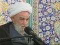 [14] شرح دعای مکارم الاخلاق - سخنرانی آیت الله ناصری - Farsi