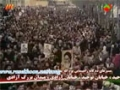 Documentary برای آزادی - Islamic Revolution in Iran - Farsi