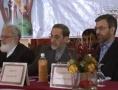اجلاس منطقه ای بیداری اسلامی Islamic Awakening Meeting, Lahore Pakistan - Farsi