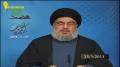 [25 Jan 2013] Sayyed Nasrollah | فصل الخطاب - القانون الانتخابي - Arabic