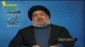[25 Jan 2013] Sayyed Nasrollah | فصل الخطاب - السلاح والانتخابات - Arabic