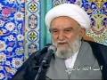 [15] شرح دعای مکارم الاخلاق - سخنرانی آیت الله ناصری - Farsi