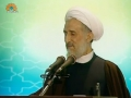 [01 Feb 2013] Tehran Friday Prayers - حجت الاسلام صدیقی - خطبہ نماز جمعہ - Urdu