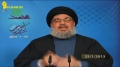 [25 Jan 2013] Sayyed Nasrollah | فصل الخطاب - الحل بالحوار - Arabic