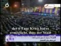 [Part 3] Sayyed Hassan Nasrallah zum 3.Jahrestag des Sieges, 14.08.2009 - Arabic Sub German