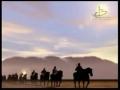3D Animated Movie - Safar e Karbala - 1 of 3 - Urdu sub English