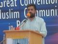 TEHREEK BEDARI UMMATE MUSTAFA - Labbaik Ya Rasoolallah recited by brother Sibtain in Sialkot - Urdu