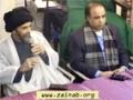 Unity Week on Birthday Of Prophet Muhammad SAWW 2013 - English