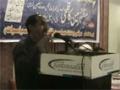 * Must Watch * [Seminar] اسلامی سیاست کے خد وخال - H.I Mazhar Kazmi - 02 Feb 2013 - Urdu