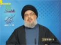 [25 Jan 2013] Sayyed Nasrollah | فصل الخطاب - سوريا لن تسقط - Arabic