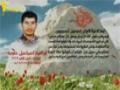 Martyr Ibraheem Alaweya (HD) | من وصية الشهيد ابراهيم اسماعيل علوية - Arabic