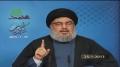 [ 25 Jan 2013] Sayyed Nasrollah | فصل الخطاب - الصراع سياسي و ليس مذهبي - Arabic