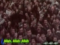 Allah Allah Allah - Revolutionary Song - Farsi sub English