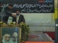 تکریم شهدا۶ Takrim e Shohada 2008 - Ustad Syed Jawad Naqavi - Urdu