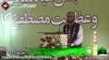 [عظمت مصطفیٰ کانفرنس] Naat by Khan Muhammad - Eid Miladunnabi - 2 Feb 2013 - Karachi - Urdu