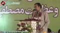 [عظمت مصطفیٰ کانفرنس] Naat by Ustad Sibte Jaffer - Eid Miladunnabi - 2 Feb 13 - Nishtar Park - Urdu