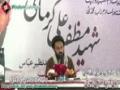 برسی شہید مظفر کرمانی - Speech H.I. Sadiq Raza Taqvi - 5 Feb 2013 - Urdu