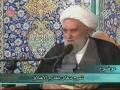 [17] شرح دعای مکارم الاخلاق - سخنرانی آیت الله ناصری - Farsi
