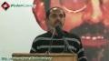 برسی شہید مظفر کرمانی - Speech H.I. Syed Mazhar Kazmi - 5 Feb 2013 - Urdu