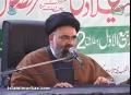 [03] ہفتہِ وحدت Hafta e Wahdat (Sargodha) - Rabi Awwal 1434 - Ustad Syed Jawad Naqavi - Urdu