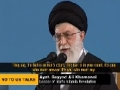 [08 Feb 2013] Iran emerges as strong regional player - English