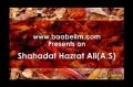 Last words of Imam Ali (a.s) - Various Langs msg English