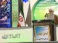 [08 Feb 2013] Tehran Friday Prayers آیت اللہ موحدی کرمانی - خطبہ نماز جمعہ - Urdu